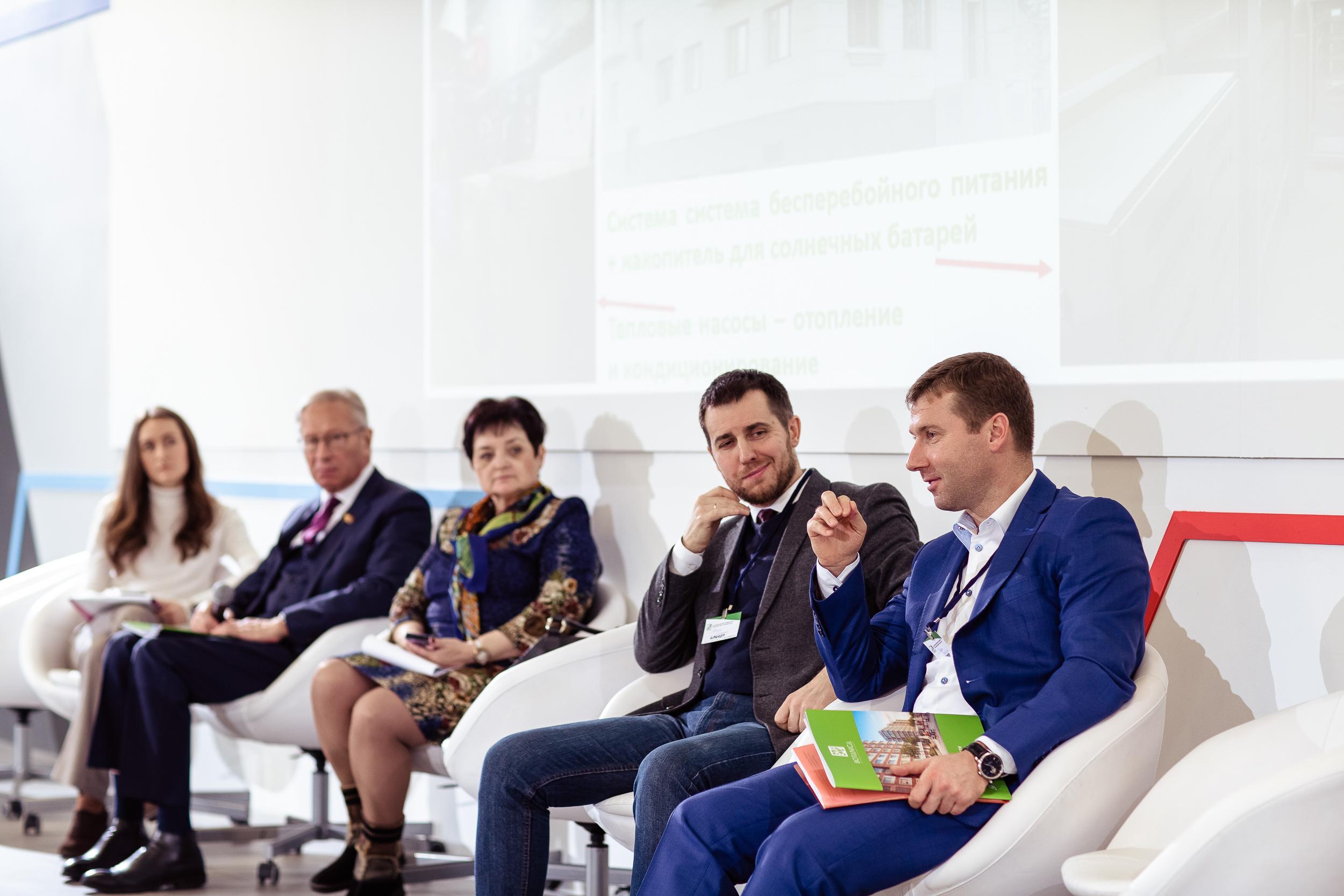 """Конференция """"Зелёный Офис"""" 2018, г. Москва"""