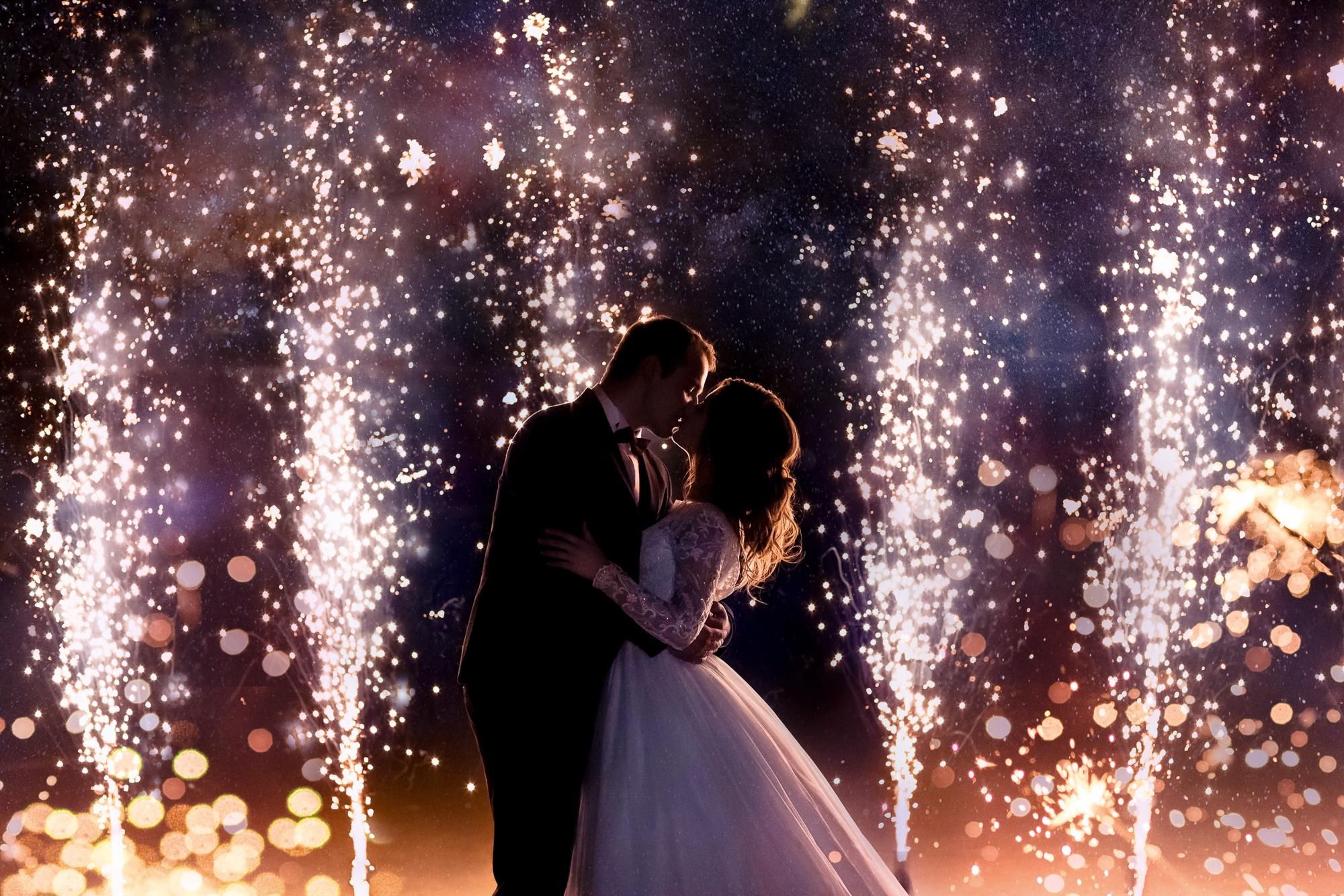 Свадьба Анны и Александра, г. Жуковский. Анонс